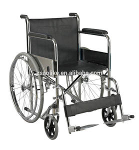 Manual wheelchair ALK972-46